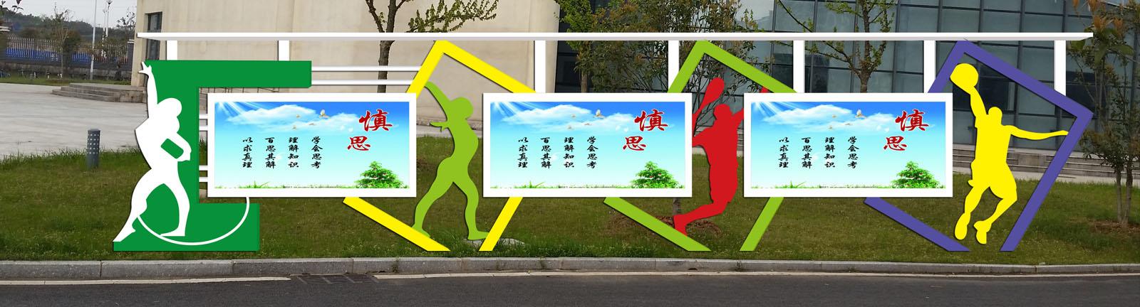 潍坊公交候车亭